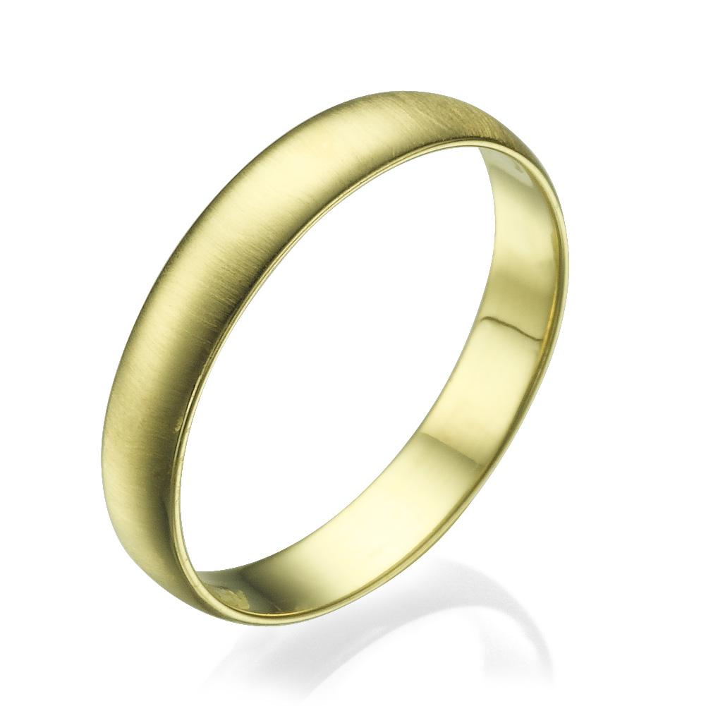 טבעת נישואין MA475