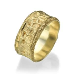 טבעת נישואין PM108