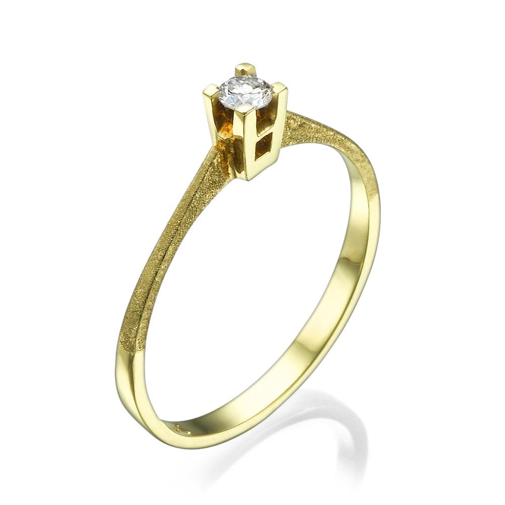 טבעת אירוסין עדינה כוכב נוצץ